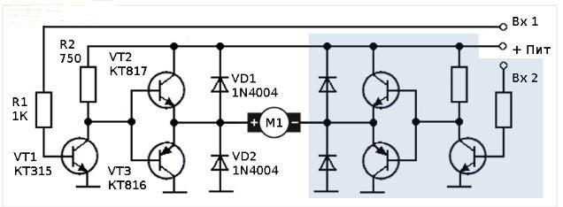 Система управления с использованием Н-моста