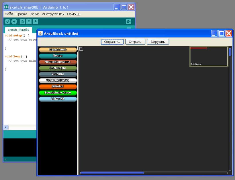 Открывается окно ArduBlock дополнительно к окну Arduino.