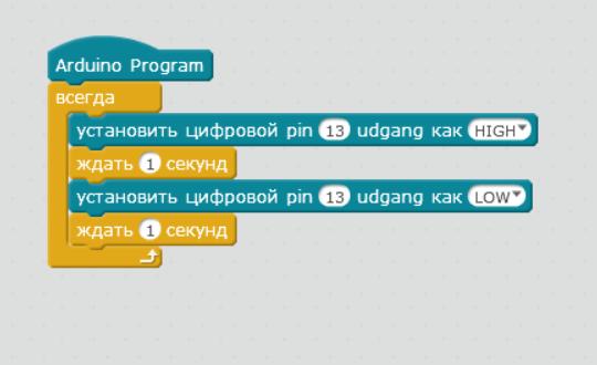Пример программы на mBlock 3
